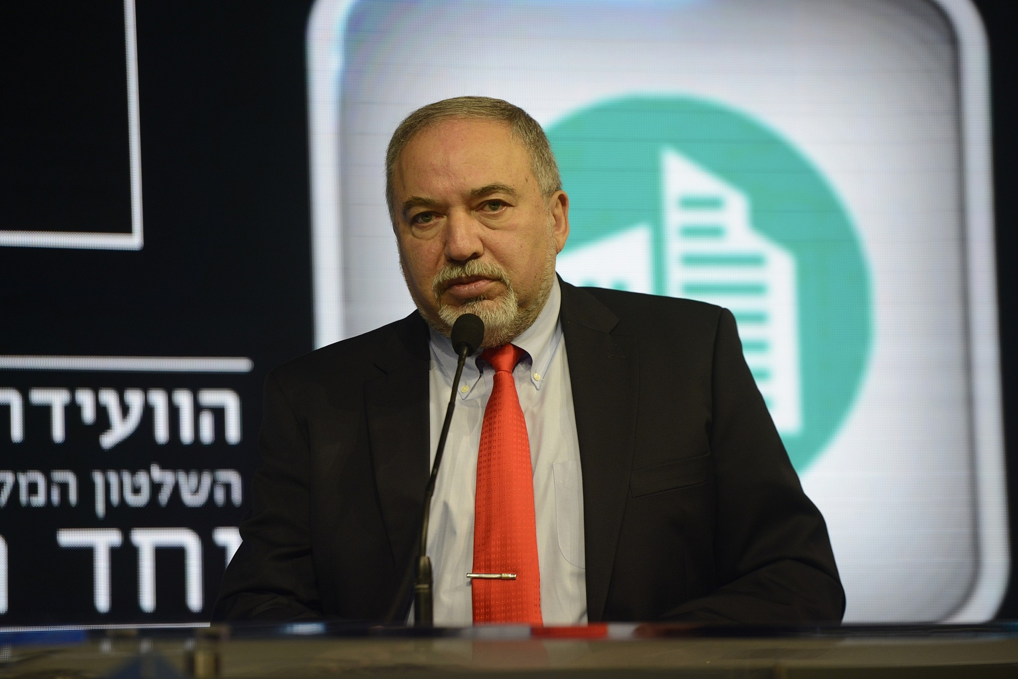 Defense Minister Avigdor Liberman speaks at a conference of local governments in Tel Aviv