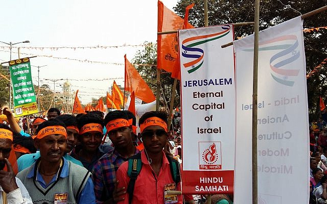 70,000 Hindus in India rally for Israel under Hindu Samhati Banner in Kolkata, February 14, 2018 (Vijeta Uniyal)