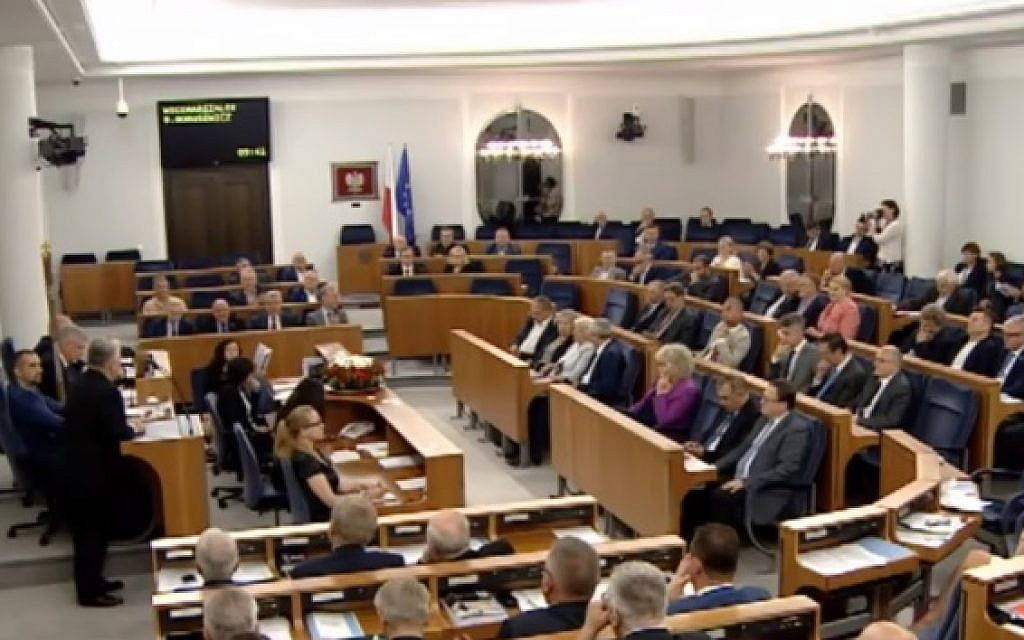 Poland's Senate in session (YouTube screenshot)