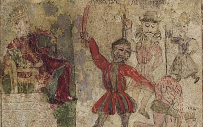 The Beheading of Vashti, from the Esther Scroll of Ferrera, inscribed in 1617. (courtesy, National Library of Israel)