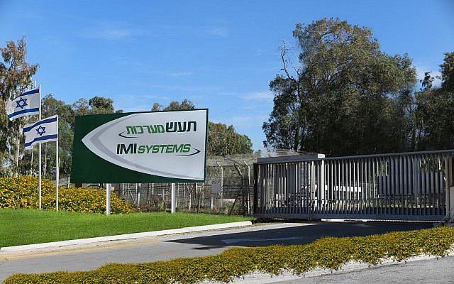 The front gate of IMI Systems headquarters. (Wikipedia/CC BY)