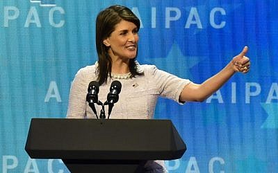 US Ambassador to the United Nations Nikki Haley speaks at the American Israel Public Affairs Committee (AIPAC) policy conference in Washington, DC, on March 5, 2018. (AFP PHOTO / Nicholas Kamm)