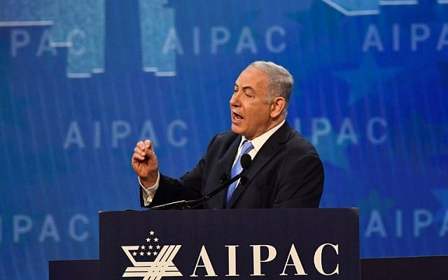 Prime Minister Benjamin Netanyahu speaks during the American Israel Public Affairs Committee (AIPAC) policy conference in Washington, DC, on March 6, 2018. (AFP PHOTO / Nicholas Kamm)
