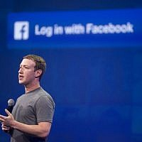 In this photo taken on March 25, 2015 Facebook CEO Mark Zuckerberg speaks at the F8 summit in San Francisco, California. (AFP Photo/Josh Edelson)