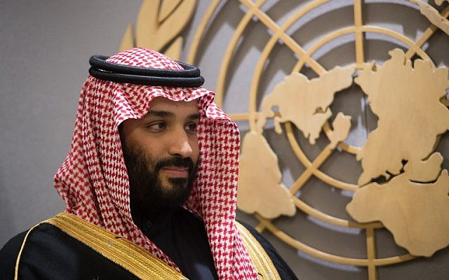 Saudi Crown Prince Mohammed bin Salman  attends a meeting at the United Nations on March 27, 2018, in New York. (AFP PHOTO / Bryan R. Smith)