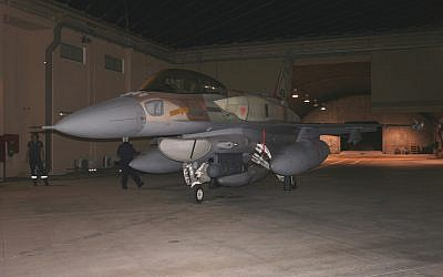 An F-16I fighter jet of the Israeli Air Force's 119th Squadron prepares to take off during an operation to bomb a Syrian nuclear reactor in Deir Ezzor on September 5, 2007. (Israel Defense Forces)