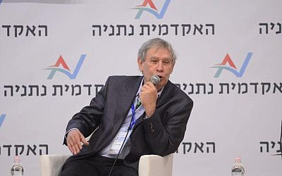 Former Mossad chief Tamir Pardo speaks at a conference in memory of his predecessor as head of the spy agency, Meir Dagan, on March 21, 2018. (Tamir Bergig)