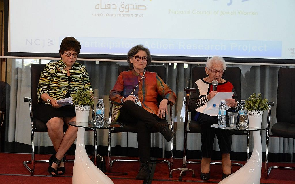 At the opening panel, NCJW CEO Nancy Kaufman and Barbara Dobkin, board chair of the Dafna Fund, look on as Dr. Alice Shalvi speaks. (Gal Mosenson)