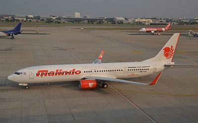 A Malindo Air plane at Bangkok's Don Mueang Airport. (CC-BY-SA-2.0 Alec Wilson/Wikipedia)