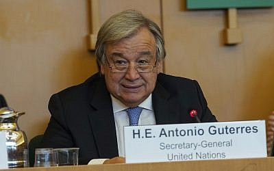 UN Secretary General Antonio Guterres delivers his speech during an United Nations Relief and Works Agency for Palestine Refugees in the Near East, UNRWA, conference, in Rome on March 15, 2018. . (AP Photo/Andrew Medichini)