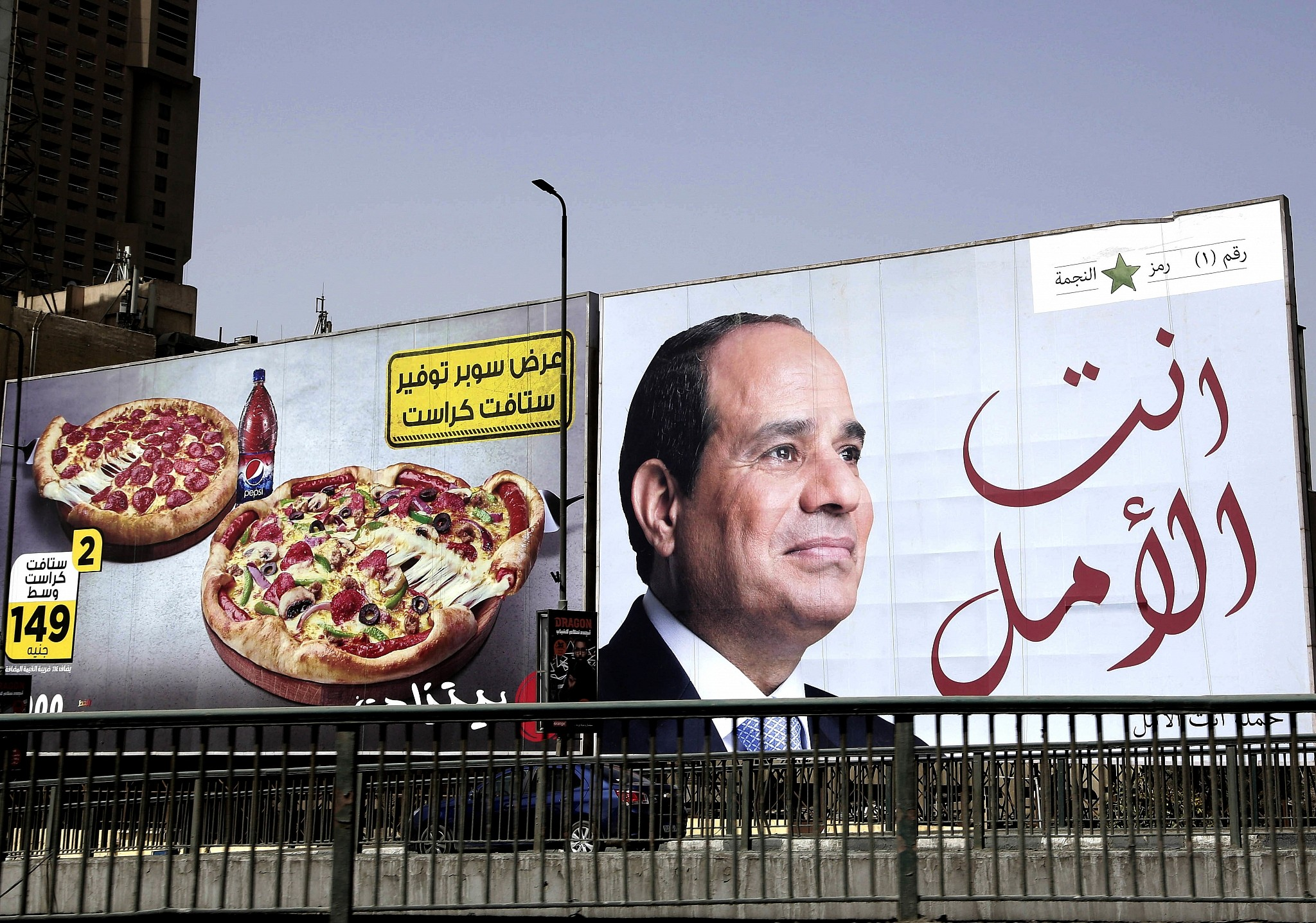 In Egypt Wall To Wall Sissi Banners Inspire Satire The Times Of