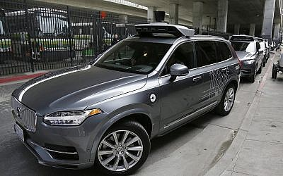 An Uber driverless car heads out for a test drive in San Francisco, on December 13, 2016. (AP Photo/Eric Risberg/File)