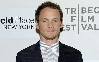 "In this file photo from April 18, 2015, actor Anton Yelchin attends the Tribeca Film Festival world premiere of ""The Driftless Area"" in New York. (Evan Agostini/Invision/AP, File)"