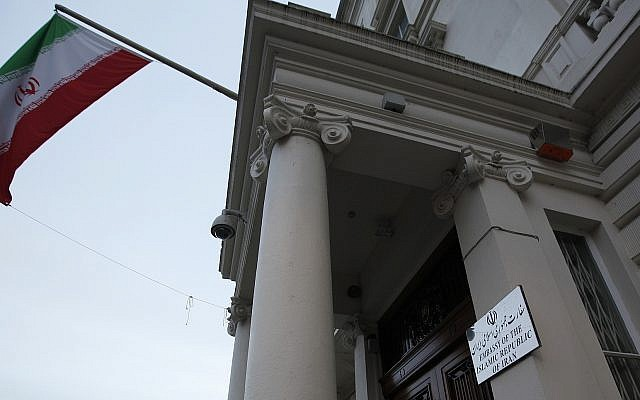 The Iranian flag flies outside the Iranian embassy in London, Friday, Dec. 2, 2011.  (AP Photo/Alastair Grant)