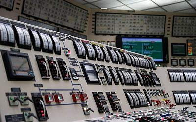 Illustrative: A control room simulator used for training is seen at the Callaway Energy Center, Missouri's only nuclear power plant, Thursday, Oct. 19, 2017, in Reform, Mo.  (AP Photo/Jeff Roberson)