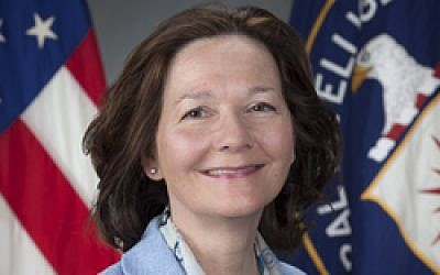 This undated photo released by the CIA, shows CIA Deputy Director and incoming Director Gina Haspel. (CIA via AP)