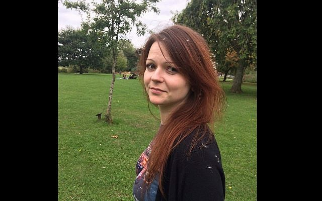 An image of the daughter of former Russian Spy Sergei Skripal, Yulia Skripal, taken from Yulia Skipal's Facebook account on March 6, 2018. (Yulia Skripal/Facebook via AP)