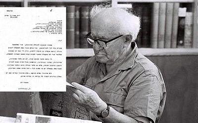 Undated image of late Israeli David Ben-Gurion at his home in Jerusalem. (GPO)