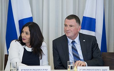 Knesset Speaker Yuli Edelstein (R) with Minister of Culture Miri Regev (L) during a ceremony at the Knesset to honor the torch-lighters for the 69th Independence Day ceremony at Mount Herzl, on April 26, 2017. (Yonatan Sindel/Flash90)