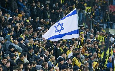 Illustrative: Beitar Jerusalem fans during the match between Bnei Sakhnin F.C. and Beitar Jerusalem, at Teddy Stadium in Jerusalem, on January 22, 2018. (Roy Alima/Flash90)