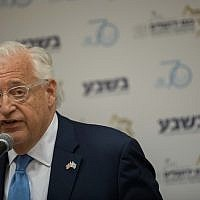 US ambassador to Israel David Friedman speaks at the 15th annual Jerusalem Conference of the 'Besheva' group, February 11, 2018. (Yonatan Sindel/Flash90)