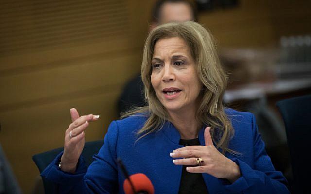 Yesh Atid MK Aliza Lavie at the Knesset, February 13, 2018. (Yonatan Sindel/Flash90)