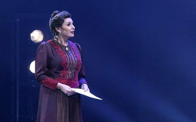 Culture Minister Miri Regev plays in part of a play by Anton Chekhov during the celebrations of the 100th anniversary of the Habima Theater in Tel Aviv, on February 18, 2018. (Flash90)