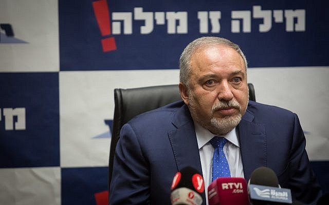 Defense Minister Avigdor Liberman speaks at the faction meeting of his Yisrael Beytenu part at the Knesset, March 5, 2018. (Hadas Parush/Flash90)