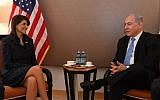 Prime Minister Benjamin Netanyahu meets with United States Ambassador to the UN, Nicky Haley, in New York, USA, on March 8, 2018. (Haim Zach/GPO)