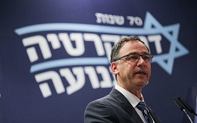 State prosecutor Shai Nitzan speaks at a conference in Jerusalem on March 11, 2018 (Yonatan Sindel/FLASH90)