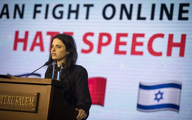 Justice Minister Ayelet Shaked speaks during the 6th Global Forum for Combating Antisemitism conference at the Jerusalem Convention Center, on March 20, 2018. (Hadas Parush/Flash90)