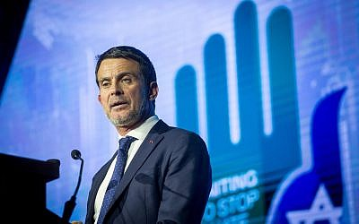 Former French Prime Minister Manuel Valls speaks during the 6th Global Forum for Combating Anti-Semitism at the Jerusalem Convention Center, March 22, 2018. (Miriam Alster/Flash90)