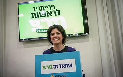 Meretz MK Tamar Zandberg casts her vote at a polling station in Tel Aviv on March 22, 2018. (Miriam Alster/Flash90)