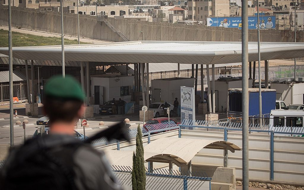 2 hurt as car crashes at West Bank checkpoint, in criminal incident