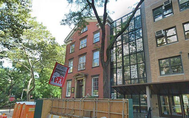 Friends Seminary in Manhattan. (Screen capture: Google Maps)