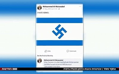Anti-Semitic Facebook post posted by an employee of German aid organization GIZ. (Screen capture: Hadashot news)