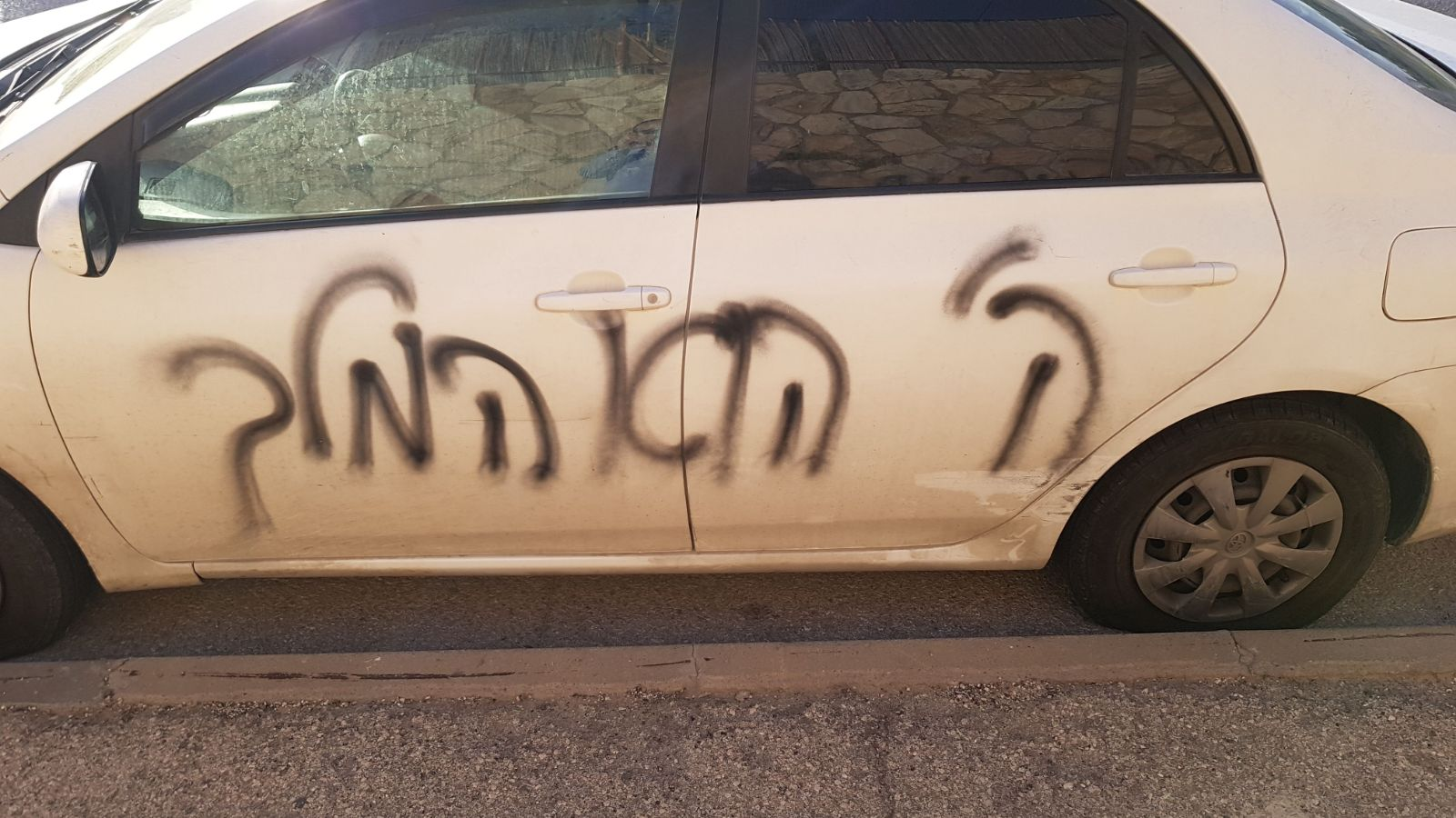 Tires Slashed Anti Arab Graffiti Daubed In East Jerusalem The