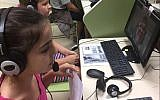 Israeli schoolchildren videoconference with North American baby boomers during a weekly English lesson. (Courtesy of Israel Connect/via JTA)
