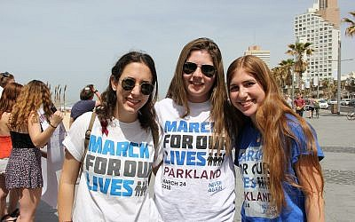 Parkland shooting survivors (from left to right) Dani Tylim, Maia Hebron and Eden Hebron spoke at the Tel Aviv March For Our Lives rally on March 23, 2018. (Tracy Frydberg/Times of Israel)