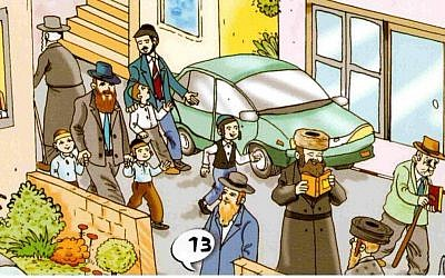 Illustration of the 'Orthodox street,' (modernorthodox.fr/un-monde-sans-femme/, via Emmanuel Bloch)