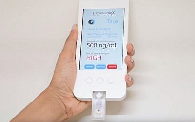 The technology arm of Ben-Gurion University of the Negev and Singapore-based Biosensorix are developing a device to help detect dengue fever, stroke (Courtesy)