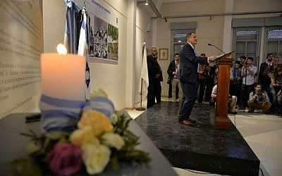 Israeli Ambassador to Argentina Ilán Sztulman speaks at a ceremony to commemorate the 26th anniversary of the terror attack on the embassy in Buenos Aires, that killed 29 and injured 242. (Courtesy/Israeli Embassy via JTA)