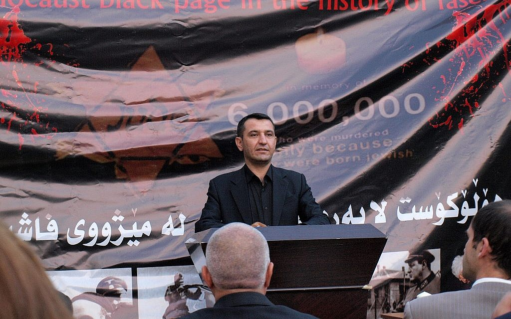 Iraqi Kurdistan Jewish representative Sherzad Mamsani speaks at a Holocaust Memorial Day event on May 5, 2016. (Judit Neurink/Times of Israel)