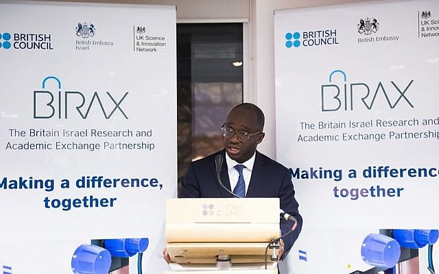 UK's Science Minister Sam Gyimah announcing the launch of BIRAX Ageing on March 6, 2018 (Courtesy)