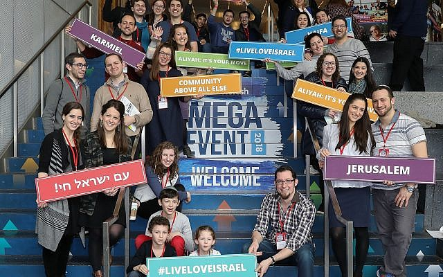 Prospective immigrants to Israel attend a Mega Aliyah Fair in NYC on March 11, 2018. (Shahar Azran)