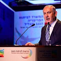 Prime MInister Benjamin Netanyahu speaks at the 8th Negev Conference in Dimona on March 20, 2018. (Amos Ben-Gershom/GPO)