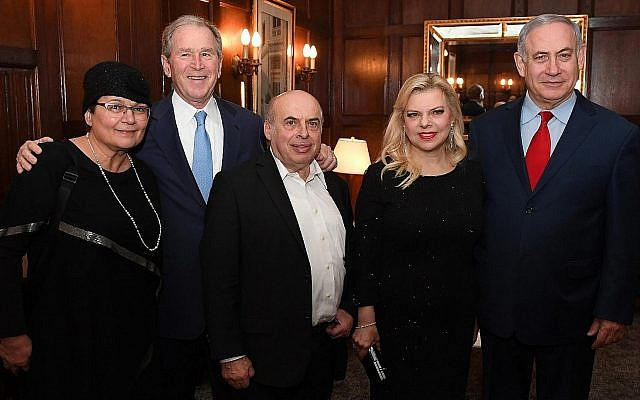 Avital Sharansky, president George W Bush, Natan Sharanky, Sara and Benjamin Netanyahu, March 7, 2018 (GPO / Haim Zach)