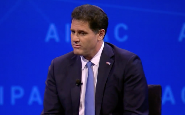Ambassador Ron Dermer speaks at AIPAC's 2018 policy conference. (AIPAC screenshot)