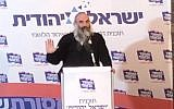 Rabbi Yehoshua Shapira, head of Ramat Gan Yeshiva, speaks at a right-wing religious conference on March 6, 2018. (Screen capture: Ynet)