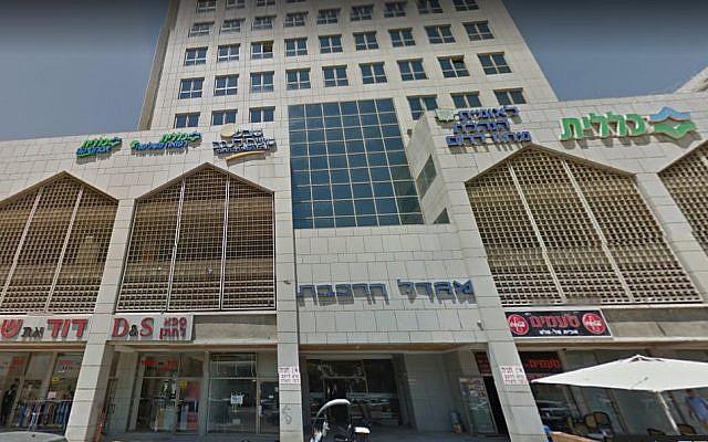 Sheva Enaim women's health clinic in Beersheba. (Screen capture: Google Maps)